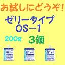 б┌┬х░·дн═╤е┌б╝е╕б█е╝еъб╝е┐еде╫бб╖╨╕¤╩ф┐х▒╒ OS-1(екб╝еие╣еяеє)200ml 3╕─