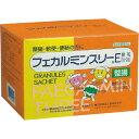 【送料無料】フェカルミンスリーE 90包【指定医薬部外品】