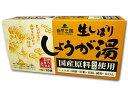 粉末タイプの生姜湯 自然王国 生しぼり しょうが湯18g×20袋 12箱(2ケース)まとめ買い