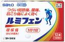 【送料無料】【第1類医薬品】ルミフェン 12錠