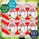 ホンコンやきそば30食入(5食入×6)【B級グルメ/地域限定販売/インスタント麺/ほんこ