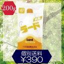 ベル食品 純製 ラード (200g)(食用油)×1...