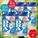 (送料無料)ディーエイチシー DHC DHA 240粒/60日分 ×4個≪DHA含有精製魚油加工食品≫
