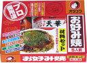 簡単・便利なお好み焼きセット広島風・関西風お好み焼きともんじゃ焼きの作り方ノートも入ってます。お好み焼き材料セット5人前×6箱(お好みレシピー・オタフクソース付き)