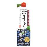毎日飲める酵素酢飲料【】 フジスコ・ポリフェノールのちから(10倍希釈) 1000ml