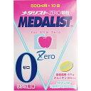 クエン酸メダリストZERO・アップル風味500ml用・12.5g×10pc【送料無料】