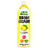 【】ためして寒天姉妹品!レモンの寒天ジュレ 900ml×12本(飲む寒天ドリンクダイエット)