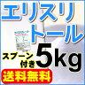 【セール特売品】【ダイエット食品・糖質制限】エリスリトール5kg【送料無料】【15cc計量スプーン入り】