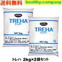 命の糖質トレハロース商品名 トレハ 2kg×2 送料無料