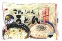 冷やし中華風やざるうどん、冬は鍋へ入れて等使い方自由自在豆乳仕込み・こんにゃくうどん(つゆ無し)180g×5食