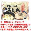 豆乳仕込み・こんにゃくうどん(つゆ無し)180g×20食【送料無料】