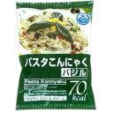 こんにゃくパスタ バジルソース味×12食【送料無料】
