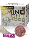 アミノフライト4000mg (AMINO FLIGHT) 5g×50本入 - ZERO BASE [アミノ酸]
