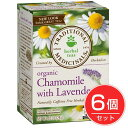 ����ߡ���&��٥�������ƥ����Хå���16�ޡ���Chamomile & Lavender tea �ˡ���6�ĥ��åȡ�- ���ꥵ��