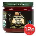 ショッピングはちみつ ワンスアゲイン はちみつ 454g (Honey Once Again) ×12個セット - アリサン