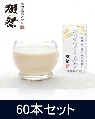 獺祭ライスミルク 125ml 60本セット