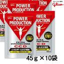 グリコ パワープロダクション CCDドリンク 45g×10袋 - グリコ