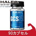 HALEO (ハレオ) GCS750 90カプセル - ボディプラスインターナショナル [ガルシニア][アルファリポ酸]