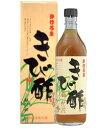 かけろま きび酢(キビ酢)700ml - 奄美自然食本舗
