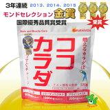 ココカラダ 500g (クエン酸粉末飲料) 【コーワリミテッド】 [ [] [クエン酸/クエン酸飲料]