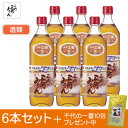 Js 生姜茶 premium 580g 3個セット - ファイブイーライフ []