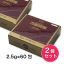 万田酵素 ペースト分包 タイプ 2.5g×60包×2個セット...