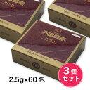 万田酵素 ペースト分包 タイプ 2.5g×60包×3個セット...