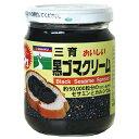三育 黒ゴマクリーム 190g - 三育フーズ