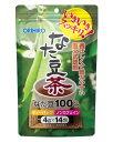 なた豆茶 14包 - オリヒロ