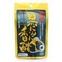 発酵黒にんにく香醋 60球 - ユニマットリケン