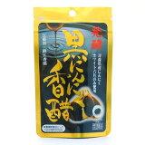 发酵黑蒜香味醋60球【riken】[発酵黒にんにく香醋 60球 【リケン】]