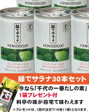 緑でサラナ 160g×30本入 (特定保健用食品) 【サンスター】 ※千代の一番 1袋プレゼント付