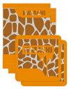 ノルディックウォーク ネーム反射ステッカー オレンジ WH6110-54 - 羽立工業