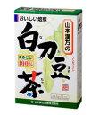 白刀豆茶(なたまめちゃ) 6g×12包- 山本漢方製薬