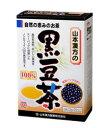 黒豆茶100% 10g×30包- 山本漢方製薬