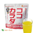 ココカラダ 500g (クエン酸粉末飲料) ※プレゼント付 - コーワリミテッド クエン酸/クエン酸飲料