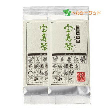 宝寿茶 Aセット 100g×2個入 - 宝寿園