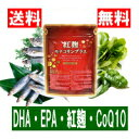 EPA, DHA, deep red malted rice, CoQ10 combination! Free shipping [one bag - two bags of purchase use] Monaco phosphorus plus [smtb-kd] [RCP1209mara]