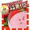 美容液ダイエットシェイク 3箱+おまけ1箱 【smtb-kd】