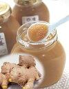 国産の生姜が寒い冬にも夏の冷たい室内にも大活躍します。生姜の量を多くし、砂糖を極力少なくした、こだわりの逸品です。おいしい健康に。あっため生姜【生姜茶】