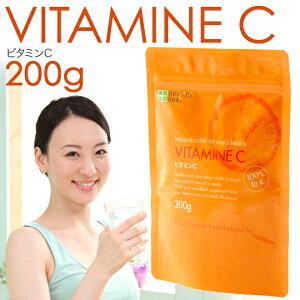 ビタミン アスコルビン サプリメント パウダー