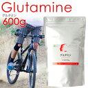 L グルタミン 100% 粉末 600g★筋肉中に一番多く存在するアミノ酸【スポーツ トレーニング ダイエット サプリ サプリメント パウダー】