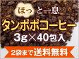 タンポポコーヒー100%(ロースト)3gティーバッグ×30包入+10包 【2袋まで送料無料】【ゆうメール便】【お試し】【健康茶】【ノンカフェイン】 【smtb-s】