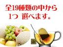 【メール便送料無料】14種類のフレーバーティー(ルイボスブレ...