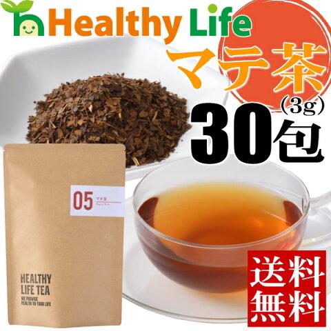 マテ茶(3g×30包入り)【メール便送料無料/健康茶/まて茶/ダイエット茶】