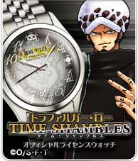 【ワンピース】ONE PIECE 腕時計 ワンピース・プレミアムコレクション トラファルガー・ロー TIME SHAMBLES オフィシャルライセンス ウォッチ iei-9140 【RCP】【ギフト】 P02 【0824楽天カード分割】