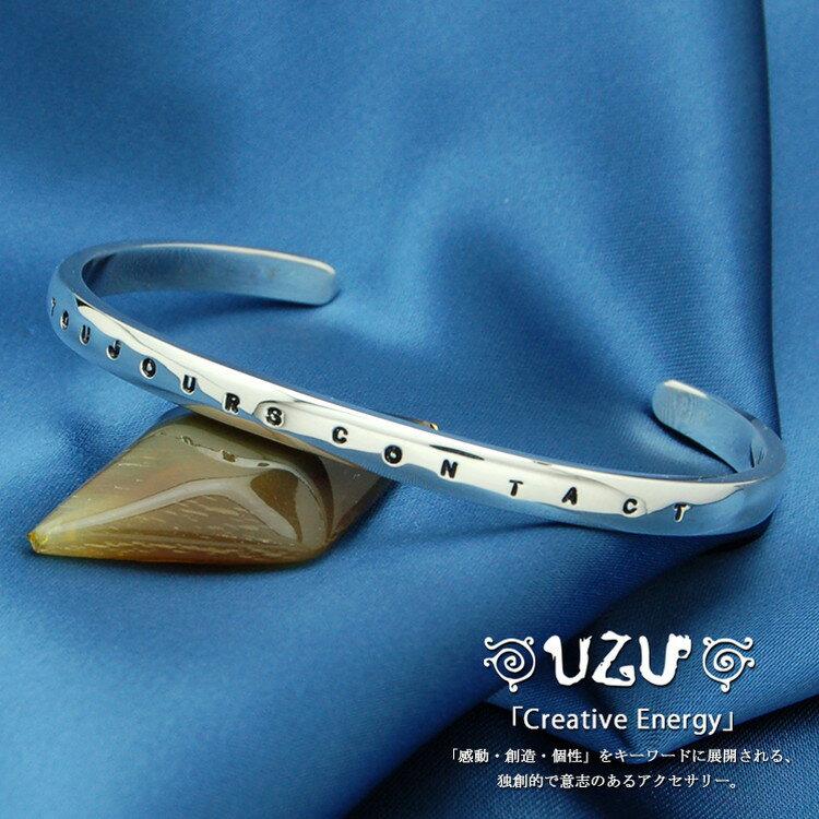 【ウズ】 UZU BU-21【UZU】シルバー ジュエリー925 ブレスレット 鏡面ペイント仕上げ【RCP】【ギフト】【P02】 人気のUZU(ウズ)