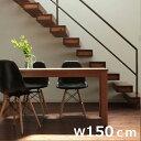 RoomClip商品情報 - ダイニングテーブル w150cm オーク材