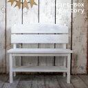 木製ガーデンベンチ・棚板付き/パイン材 [送料無料!]ベンチ 北欧 家具 ナチュラル ガーデニング 屋外