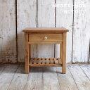 サイドテーブル/パイン材 [送料無料!][雑誌掲載商品] 北欧 ナチュラル 家具 寝室 収納 花台 ベッドサイド 木製 ナイトテーブル